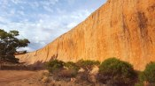 SA's version of Wave Rock