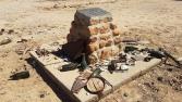 Magee's Shanty ruins